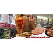sahara restaurant Best Mediterranean food In Brooklyn NY Photo