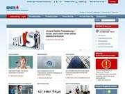 Erste Bank d oesterreichischen Sparkassen - 11.03.13